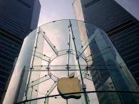 Apple Shanghai